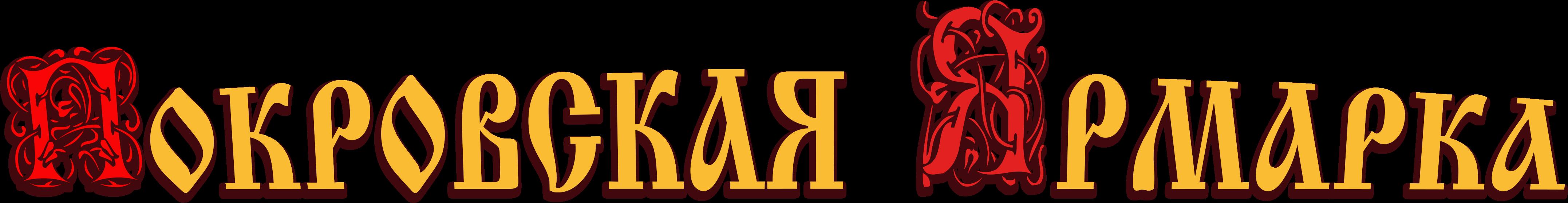На сайт лого